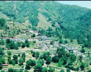 hayou village